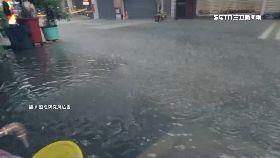 鹽埕罵淹水1800