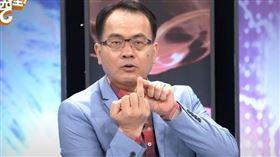 鄭弘儀昨天在《新聞挖挖哇》(圖/翻攝自YouTube)
