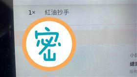 外送訂單備註這3字…店家秒免費加菜(圖/翻攝自爆廢公社二館臉書)