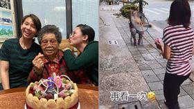 戴資穎與奶奶感情超好。(合成圖/翻攝自戴資穎IG)