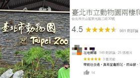Google地圖留5星評論!男全台灣景點「詛咒前女友」(組圖/翻攝自Google Maps)