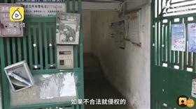▲廣東深圳一張姓女子28年前買下房子後卻忘記了。28年後回來,房子竟被陌生人入住。雙方近日面對面協商,但現住戶竟要求張女賠償20萬人民幣裝修費。(圖/翻攝自梨視頻)