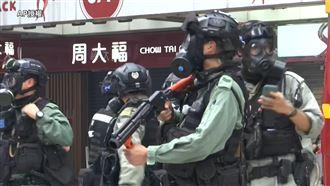 港警會亂抓人!美國調升香港旅遊警示