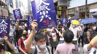 香港2020年97人涉違國安法被捕