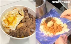便當,蓋飯,美食,蛋