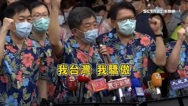 書摘/台灣準備了17年…後疫情時代陳時中強調這三件事