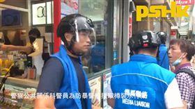 香港,國安法,港警,偷竊,礦泉水(圖/翻攝自PSHK臉書)
