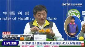 0524陳時中吃芒果,疫情中心記者會