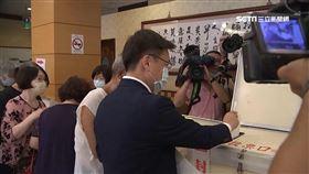 民進黨高市黨部主委選舉 趙天麟當選