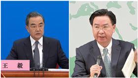 中國國務委員兼外交部長王毅、吳釗燮。(圖/翻攝CCTV、資料照)