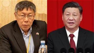 評港國安惡法…柯P:北京沒民主素養