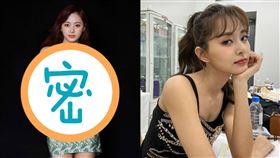 台灣人氣女星周子瑜,南韓團體Twice 第九張專輯宣傳,全新造型個人照。(圖/翻攝自臉書)