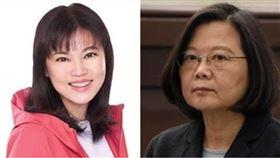 游淑慧、蔡英文(組合圖/翻攝自臉書、資料照)