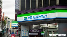 全家便利商店(記者陳弋攝影)