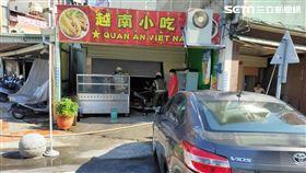 小吃店,衝撞,新營,台南