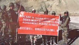 揭中印對峙畫面!解放軍「西海艦隊」強勢進駐…不丟石頭了 圖/翻攝自@stsy2019推特