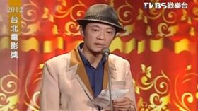 吳朋奉,台北電影節(圖/翻攝自YouTube)