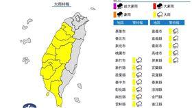 鋒面接近,氣象局針對12縣市發布大雨特報。(圖/翻攝自氣象局)