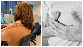 下巴痠麻、左肩、左上臂時不時痠痛,名醫提醒這可能是心肌梗塞的前兆。(圖/翻攝自Pixabay)