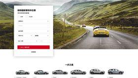 ▲保時捷Porsche Finder線上服務。(圖/Porsche提供)