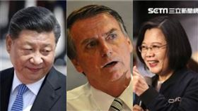 中國 施壓 巴西 不准 祝賀 蔡英文 就職