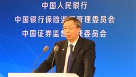中國央行行長易綱在陸家嘴論壇演講中國人民銀行行長易綱14日在第10屆陸家嘴論壇表示,正會同有關部門將公布針對小微企業增加貸款的政策。中央社記者張淑伶上海攝 107年6月14日
