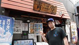 東京緊急事態已解 居酒屋老闆仍防疫不懈日本緊急事態宣言25日全面解除。東京的沖繩料理店「青空」老闆久高唯俊說,今後還需依顧客的需求,持續做好防疫。中央社記者楊明珠東京攝 109年5月26日