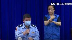 國防部副部長張哲平(圖/翻攝畫面)