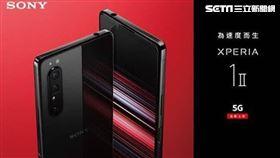 索粉,SonyMobile,Xperia 1 II,5G手機
