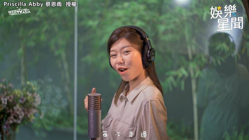 蔡恩雨展獨特甜嗓 翻唱歌曲《少年》