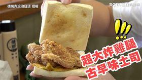 ▲YouTube頻道「德瑞克流浪日誌」分享新豐老饕在地美食。(圖/德瑞克流浪日誌 授權)