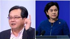 中國外交部發言人華春瑩、名嘴黃創夏(組合圖/資料照)
