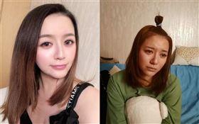 李妍憬27日凌晨開直播淚崩。臉書