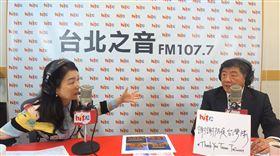 陳時中談解禁(圖/翻攝自HITFM YouTube)