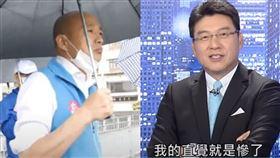 韓國瑜「放棄休假」勘水災,謝震武一聽驚覺慘了。(圖/翻攝自YouTube、高雄市府提供)