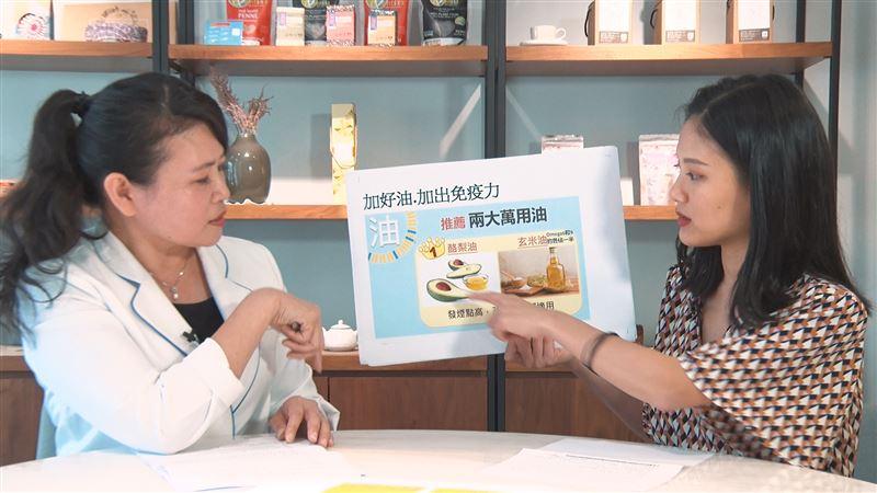 小心炒菜 營養師教你高CP值用油法提升免疫力又抗癌