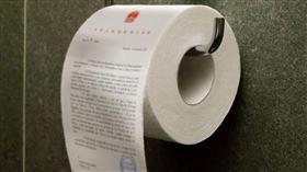 中國大使恐嚇信變廁紙(圖/翻攝自Joaquim Nabuco推特)