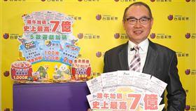 ▲台彩總經理蔡國基宣布端午加碼。(圖/台灣彩券提供)