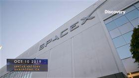 Discovery頻道,科學,太空,宇宙,太空旅行,科技狂人,伊隆馬斯克,Elon Musk,SpaceX,NASA,載人任務,太空梭 圖/Discovery頻道提供