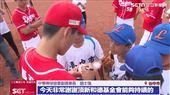 魏應充接棒未來2016起助基層棒球
