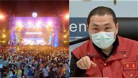 貢寮海洋音樂祭,侯友宜(組合圖/資料照)