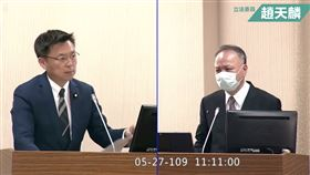趙天麟質詢警政署副署長蔡蒼柏。(圖/翻攝自趙天麟臉書)