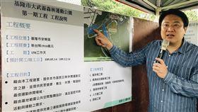 基隆大武崙森林運動公園第1期開工基隆市大武崙森林運動公園第1期工程27日舉行開工祈福儀式,市長林右昌(圖)說,有把握在年底前完工。中央社記者王朝鈺攝 109年5月27日