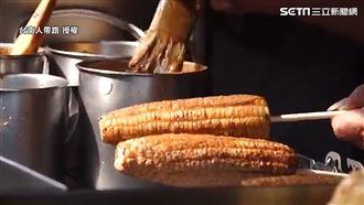 烤玉米6醬超香濃 2hr車程也甘願