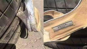 輪胎,高跟鞋,名牌,異物,業配(翻攝自 爆廢公社二館)