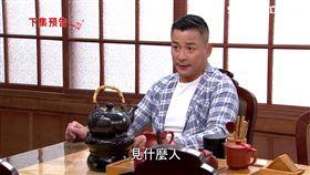 蔡韻如與詹坤茂兩人去醫院,被江宏傑的爪牙監視。