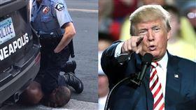 美警殺黑人引公憤 總統川普下令徹查 美國,種族歧視,執法不當,壓制,窒息,黑人,George Floyd,川普 翻攝自推特