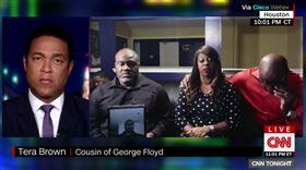 黑人被警「膝壓脖」亡 家屬出面淚崩 美國,種族歧視,執法不當,壓制,窒息,黑人,George Floyd 翻攝自YouTube CNN新聞畫面