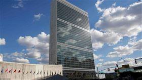 ▲聯合國。(圖/翻攝自推特)