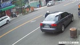 台中男撞奧迪車落跑/翻攝畫面